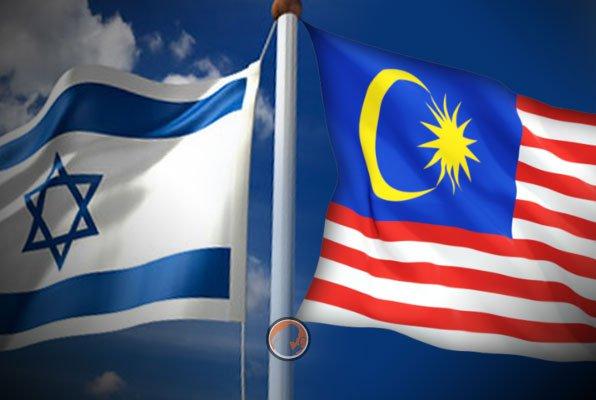 Malaysia Memihak Warga Palestin tetapi Berdagang dengan Israel